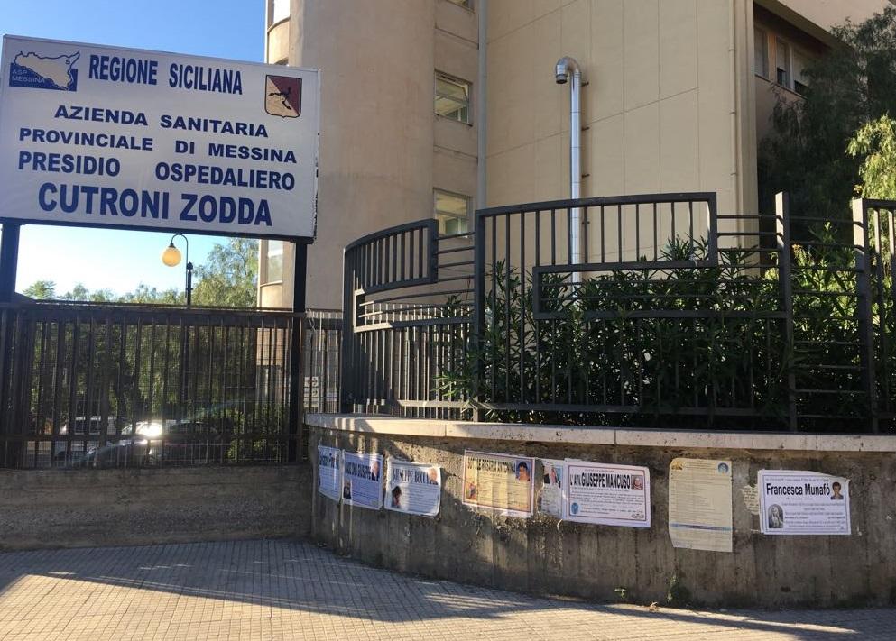 """""""Covid Hospital"""" a Barcellona, insorge la Uil-Fpl: """"Struttura inadeguata, regna la confusione"""""""