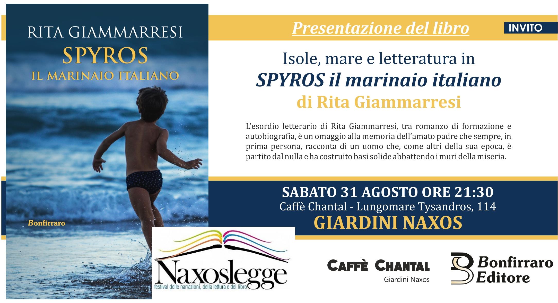 La  scrittrice Rita Giammarresi  sarà presente alla IX° edizione di NaxosLegge